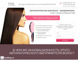 Landing page FAST HAIR